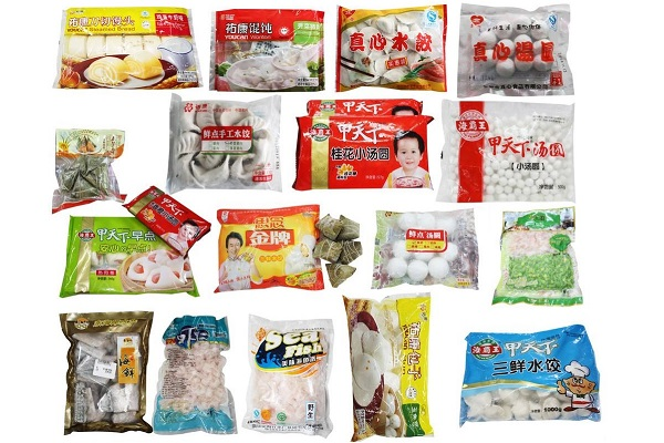 冷冻食品包装机